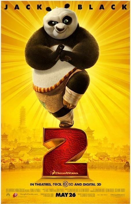 Kung Fu Panda 2 logo em um cinema perto de você