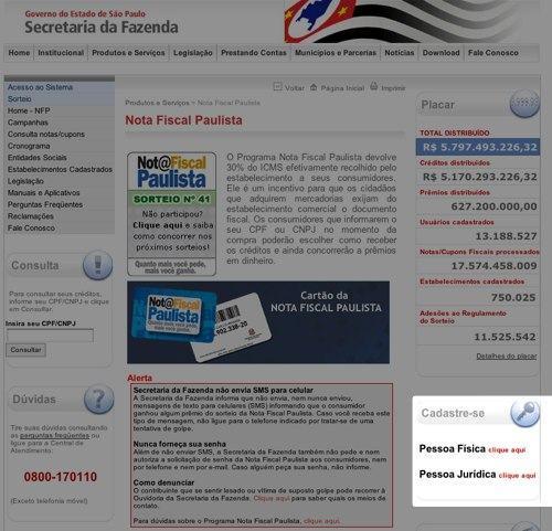 Como fazer o cadastro no Nota Fiscal Paulista
