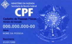 Como tirar o primeiro CPF pela internet