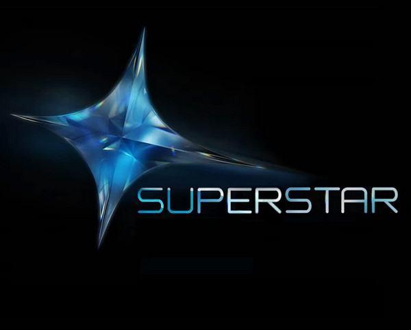 Superstar – Como fazer a inscrição