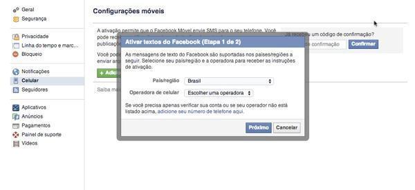 ativar-sms-facebook-3