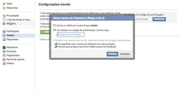 ativar-sms-facebook-4